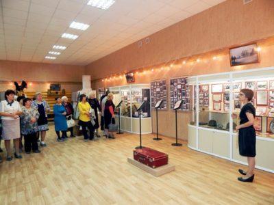 Афиша для музея истории