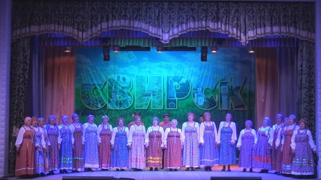 Концертная программа «Моя Родина — Сибирь»