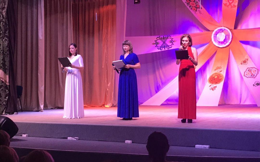 XII межмуниципальный  фестиваль традиционного народного творчества «Алмазные грани»