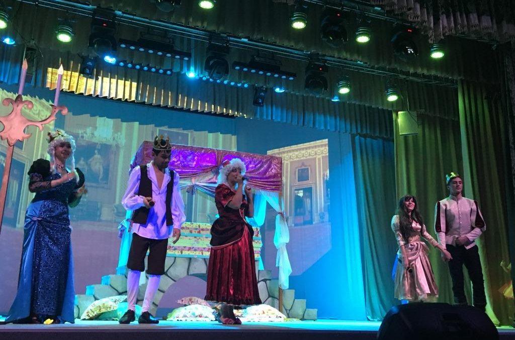 Спектакль «Принцесса на горошине» и игровая программа «В поисках горошины»