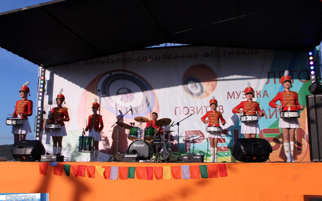 Культурно-туристский событийный фестиваль «APELSIN»