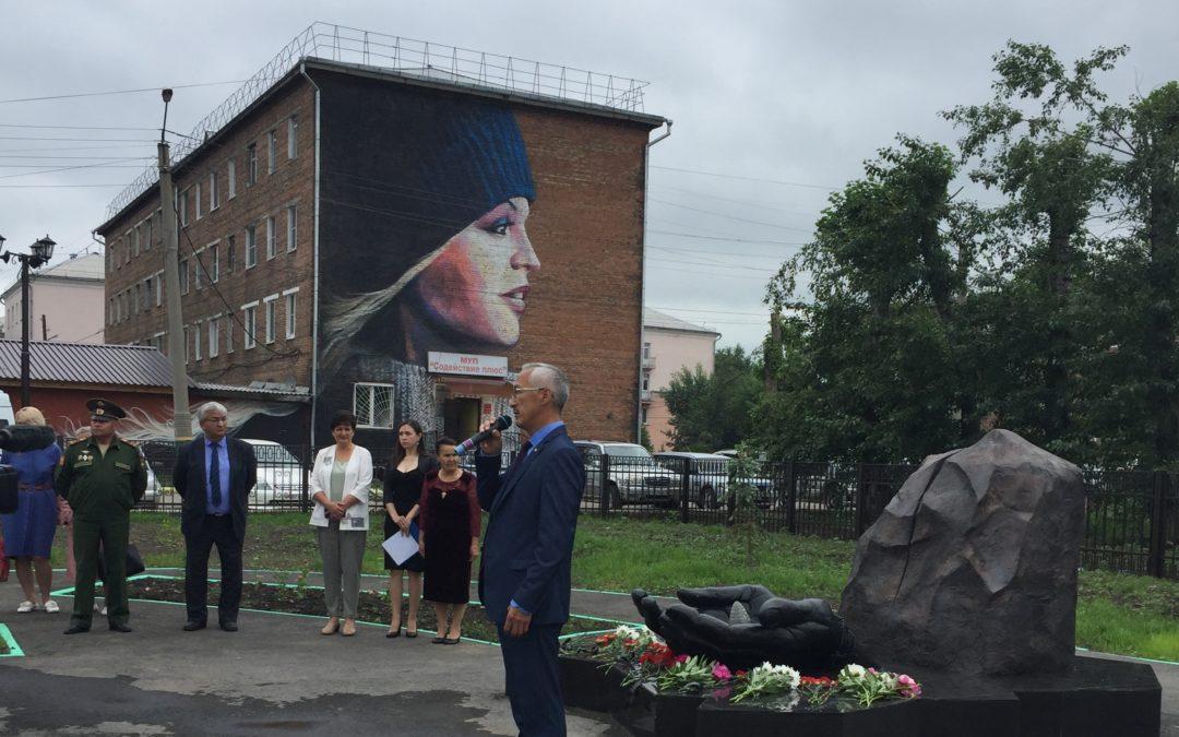 Открытие памятника жертвам политических репрессий