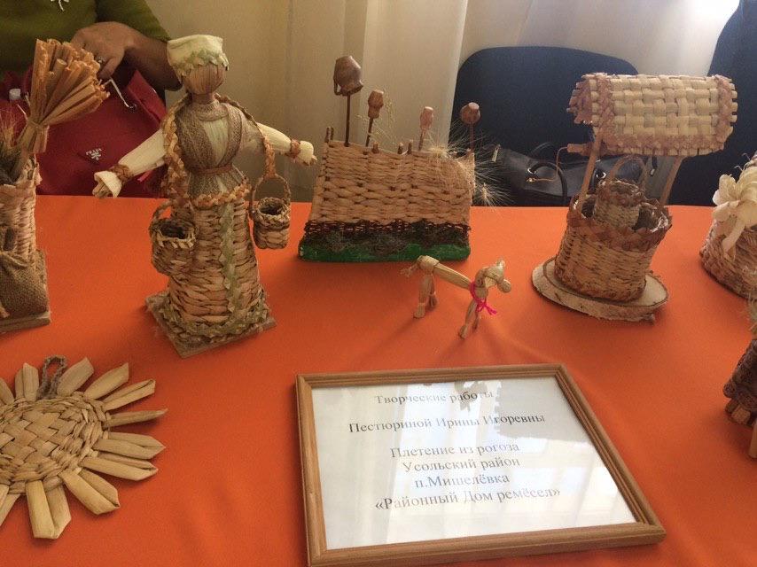 XIII межмуниципальный фестиваль традиционного народного творчества «Алмазные грани»