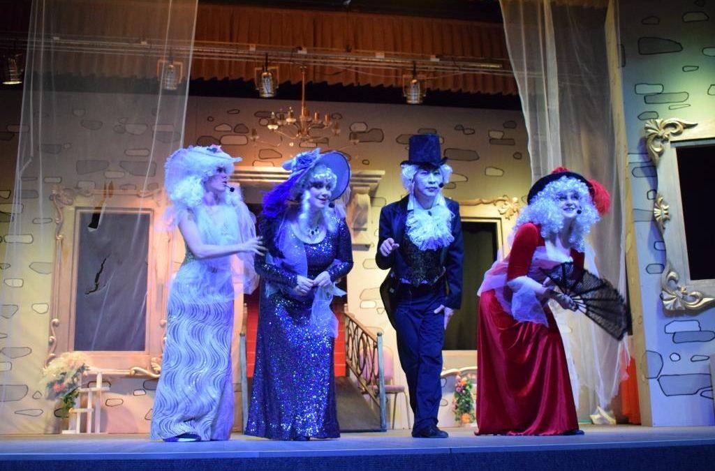 Спектакль «Кентервильские привидения» и игровая программа «Приключения в кентервильском замке»