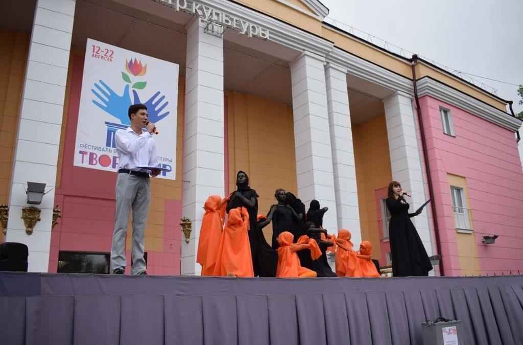 Открытие открытого фестиваля-конкурса живых скульптур «Пигмалион»