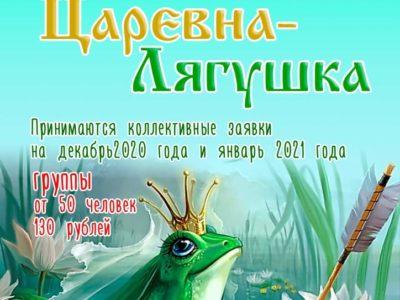 ДК «Русь» приглашает