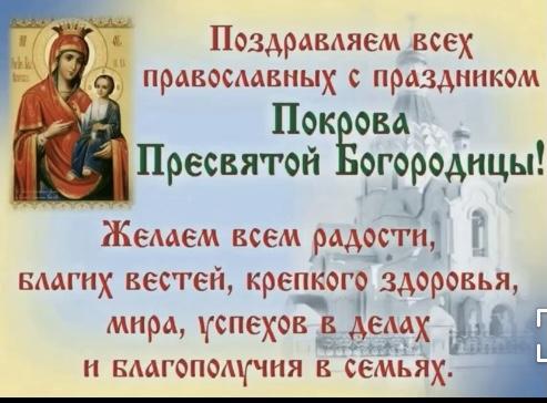 Ссылки на поздравления от ДК «Берёзовый»