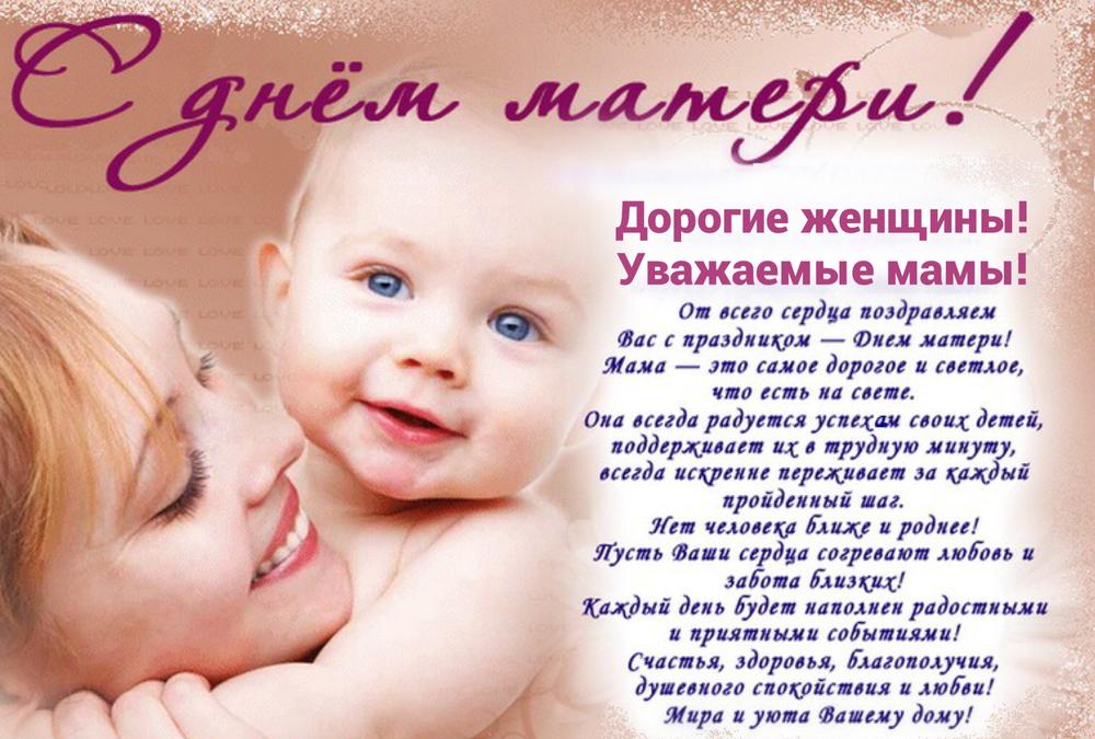 С Днем матери! Победители челленджа #творческийбукет
