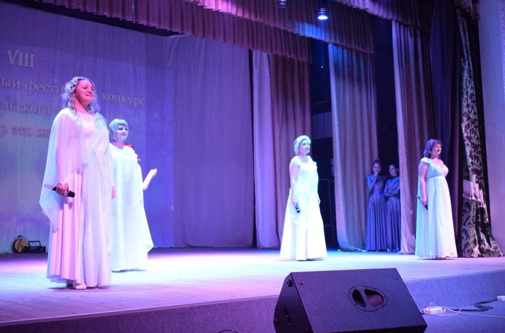 VIII открытый межмуниципальный фестиваль-конкурс театрального искусства «Театр – это жизнь»
