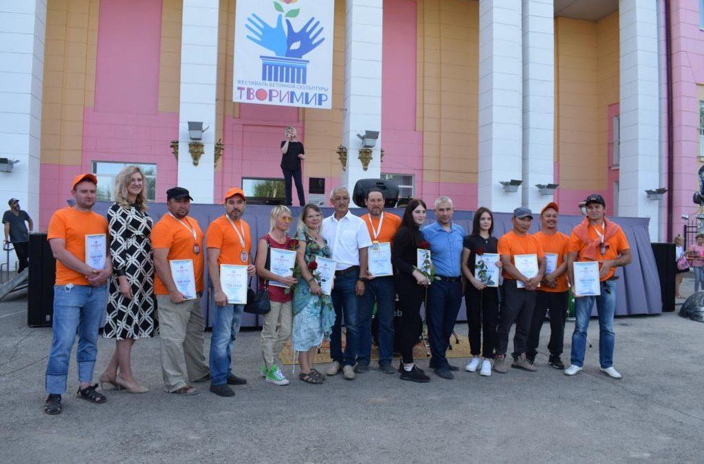 VI областной фестиваль бетонной скульптуры «Творимир — 2021»