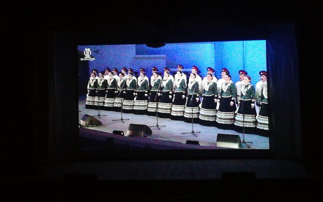 Онлайн концерт государственного академического ордена Дружбы народов ансамбля песни и пляски Донских казаков имени А.Н. Квасова